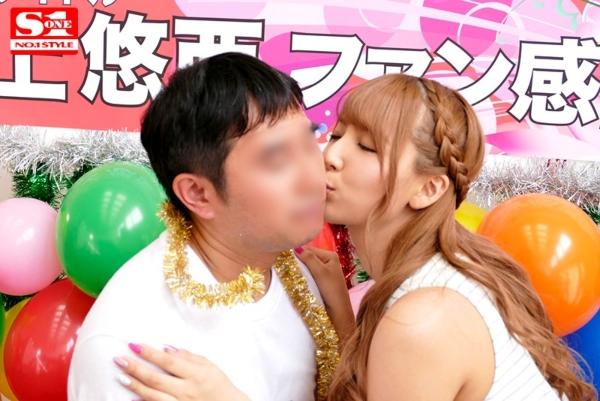 三上悠亜 セックスエロ画像009
