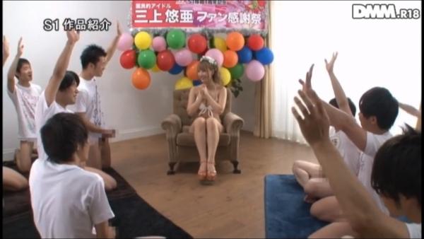 三上悠亜 セックスエロ画像020