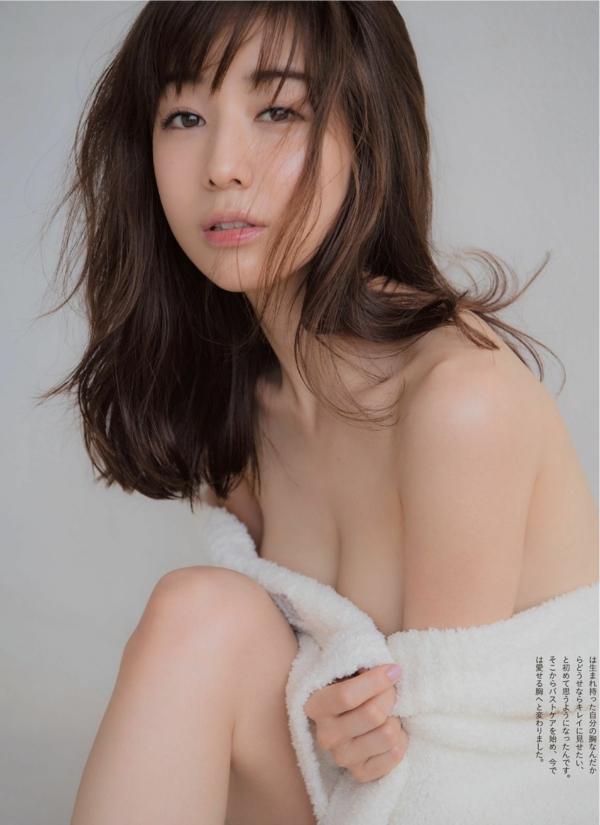 田中みな実 ヌードエロ画像015