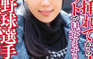 (衝撃)元プロ野球選手のモデル妻がAV新人☆これは特定不可避wwwwww(えろ写真21枚)