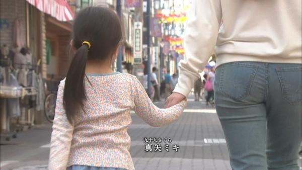 浅川梨奈 パンチラエロ画像106
