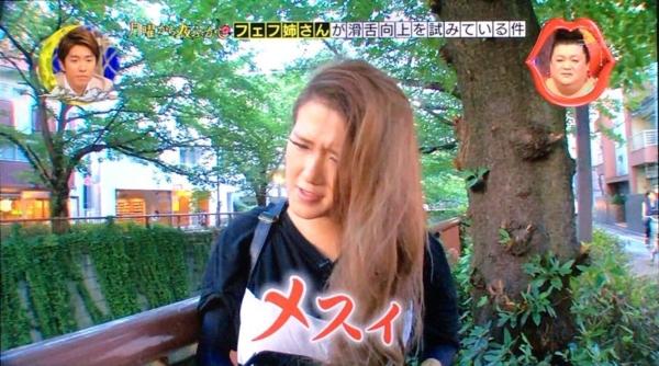 フェフ姉さん エロ画像006