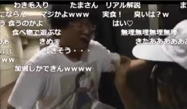 アイドル 衝撃画像010