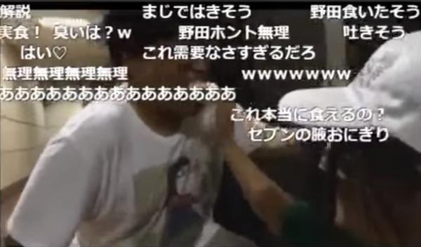 アイドル 衝撃画像011