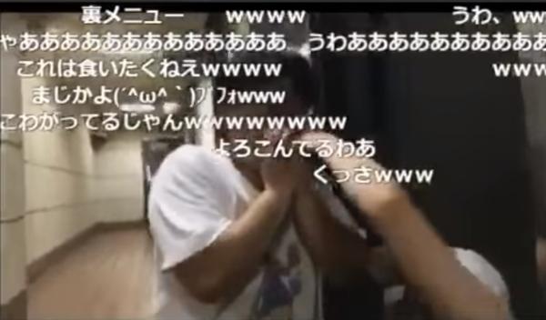 アイドル 衝撃画像014