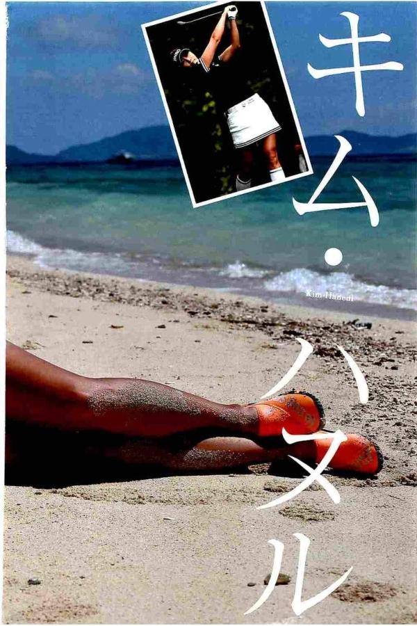 キム・ハヌル 水着エロ画像008