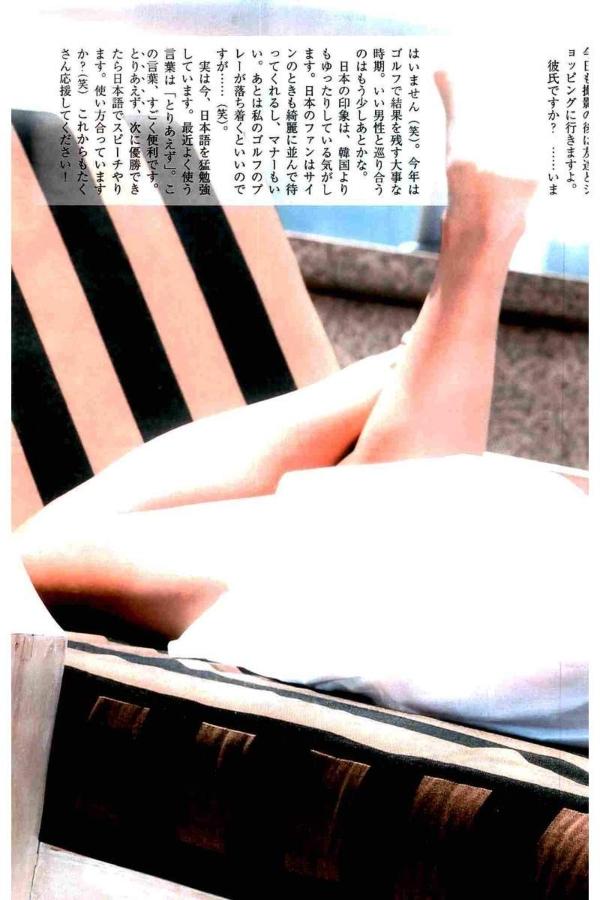 キム・ハヌル 水着エロ画像021