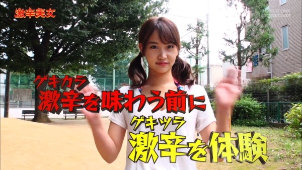 永尾まりや セミヌードエロ画像013