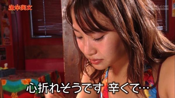 永尾まりや セミヌードエロ画像052