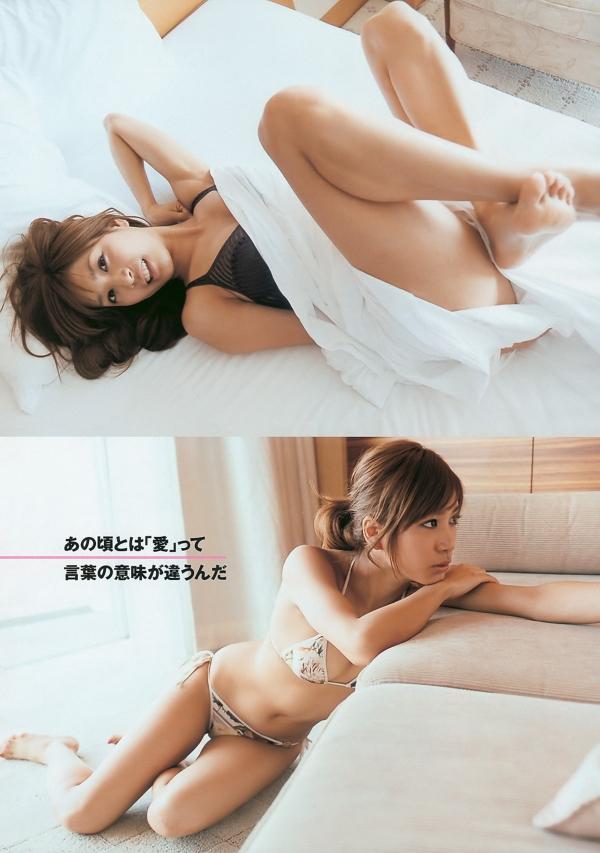 大島麻衣 おっぱいエロ画像030