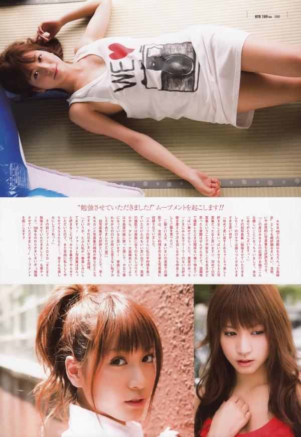 大島麻衣 おっぱいエロ画像045