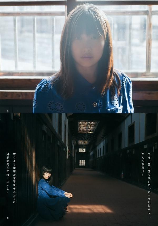 佐藤優樹 マンスジエロ画像010