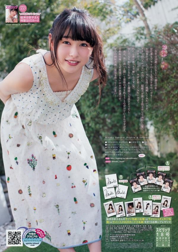 桜井日奈子 胸チラエロ画像014