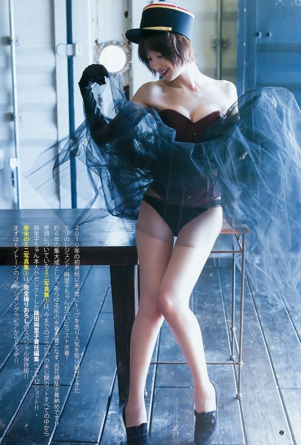 篠田麻里子 全裸入浴エロ画像005