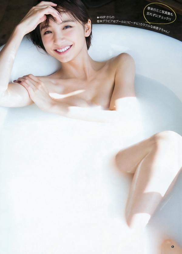 篠田麻里子 全裸入浴エロ画像008
