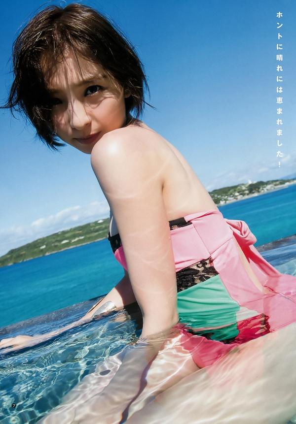 篠田麻里子 全裸入浴エロ画像012