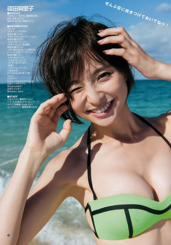 篠田麻里子 全裸入浴エロ画像015
