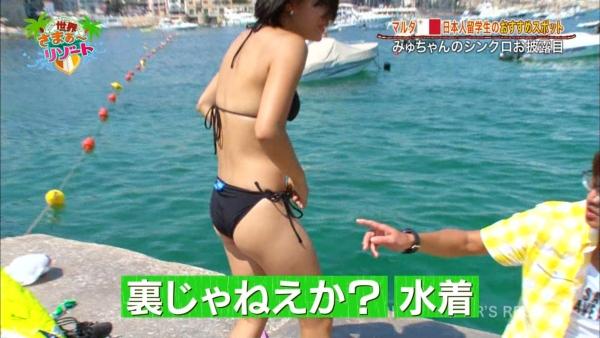 素人 放送事故エロ画像011
