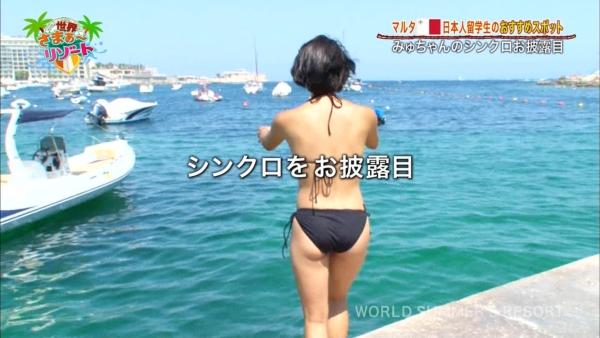 素人 放送事故エロ画像015