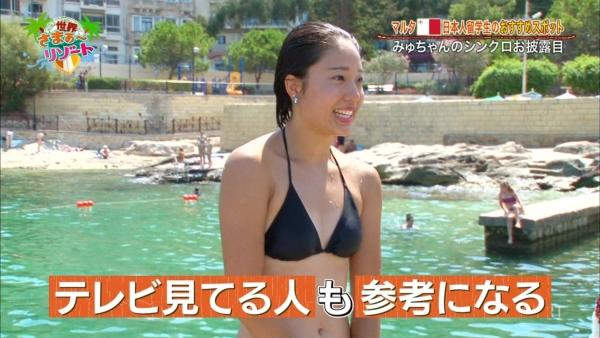 素人 放送事故エロ画像026