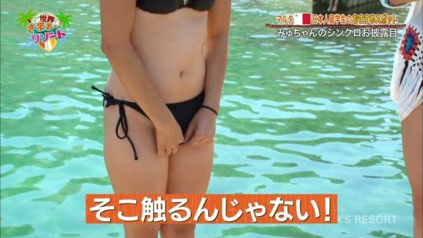 素人 放送事故エロ画像027