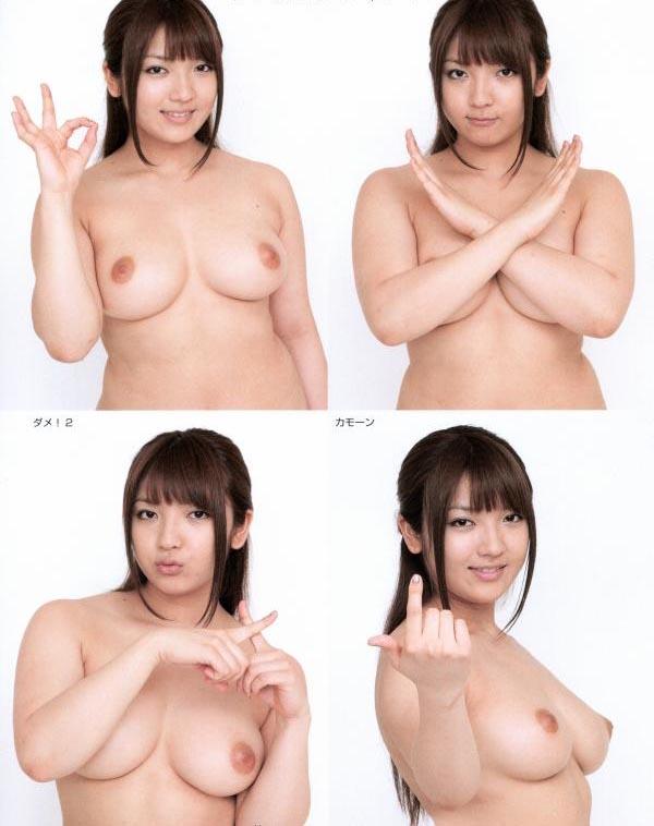 スーパー・ポーズブック ヌードエロ画像041