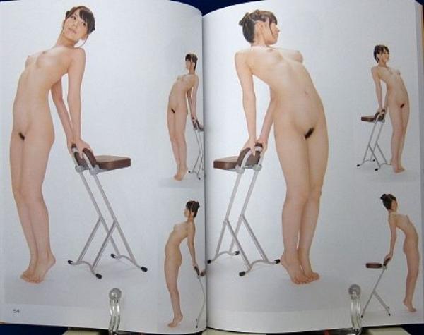 スーパー・ポーズブック ヌードエロ画像045
