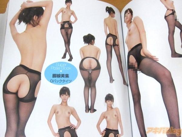 スーパー・ポーズブック ヌードエロ画像064
