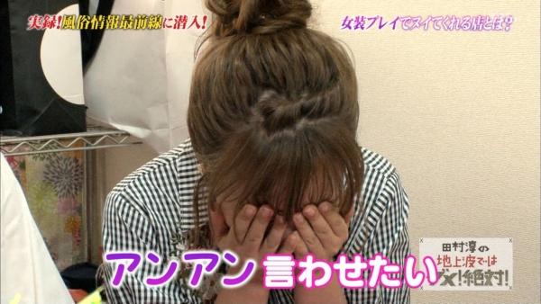 山田菜々 風俗エロ画像013