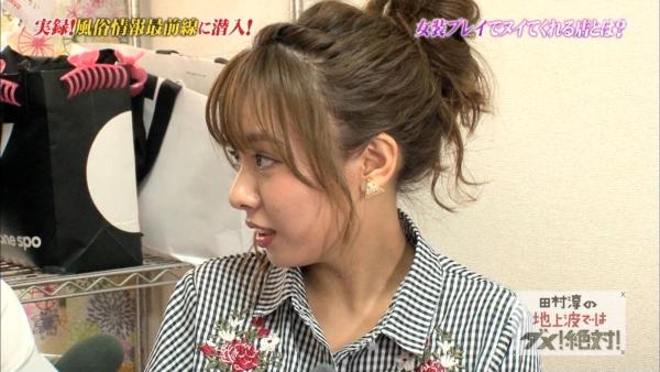 山田菜々 風俗エロ画像028