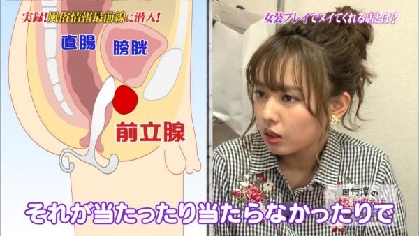山田菜々 風俗エロ画像040