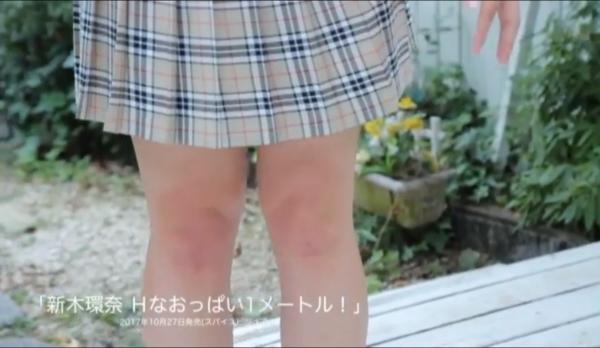 新木環奈 乳首エロ画像002