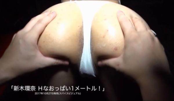 新木環奈 乳首エロ画像035