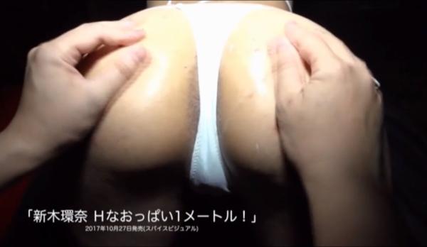 新木環奈 乳首エロ画像036