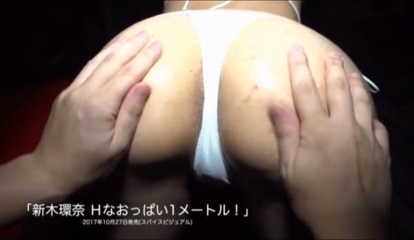 新木環奈 乳首エロ画像042