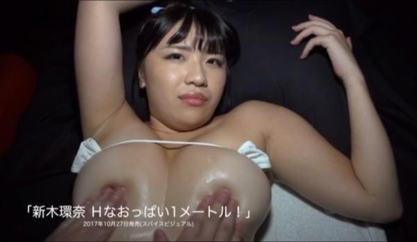 新木環奈 乳首エロ画像050