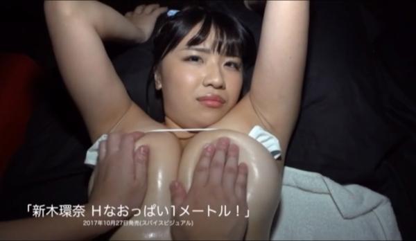 新木環奈 乳首エロ画像068