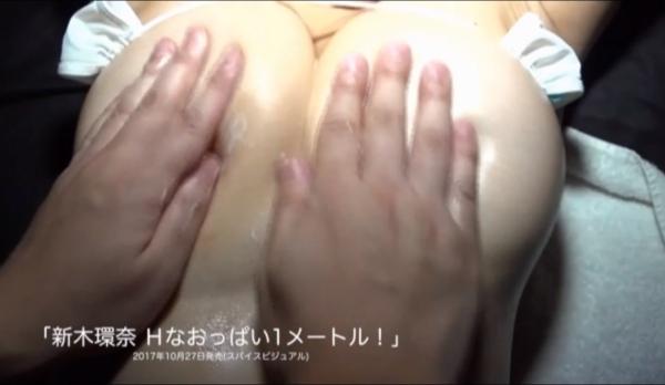 新木環奈 乳首エロ画像069