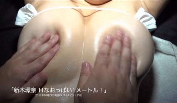 新木環奈 乳首エロ画像070