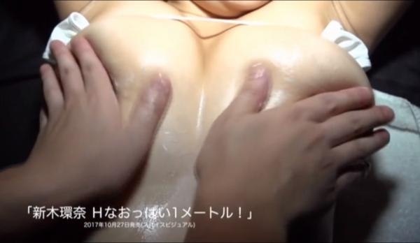 新木環奈 乳首エロ画像072
