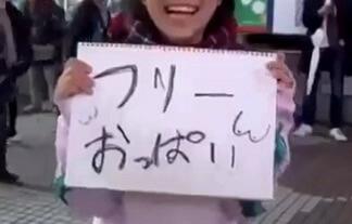 (悲報)お乳モミ放題の10代小娘(16)が渋谷に現る…JAPANの貞操観念オワタ…(えろ写真75枚)