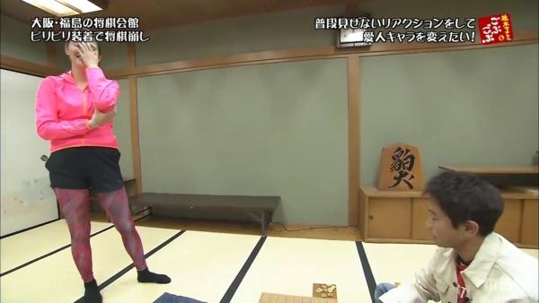 橋本マナミ セミヌードエロ画像041