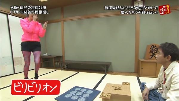 橋本マナミ セミヌードエロ画像045