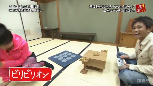 橋本マナミ セミヌードエロ画像056