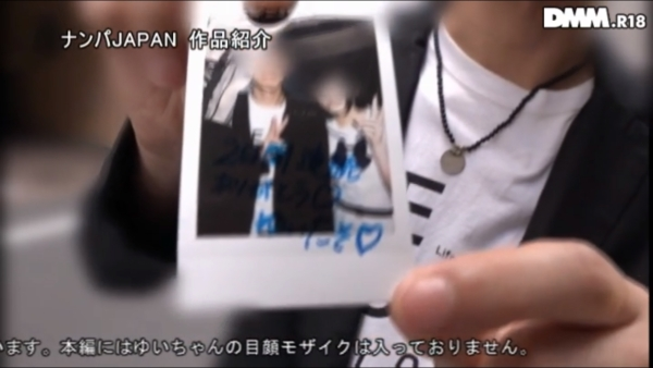 アイドル AVエロ画像014