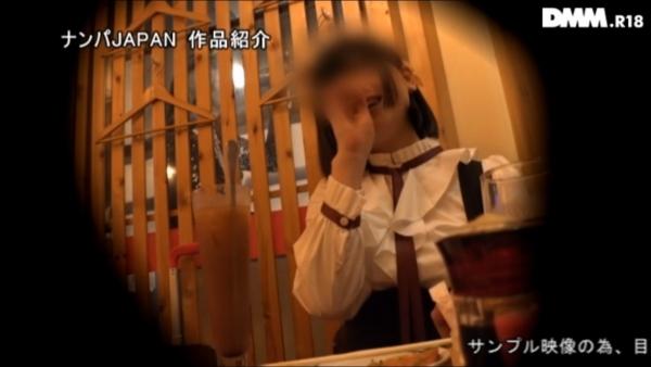 アイドル AVエロ画像017