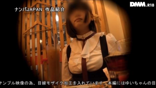 アイドル AVエロ画像018