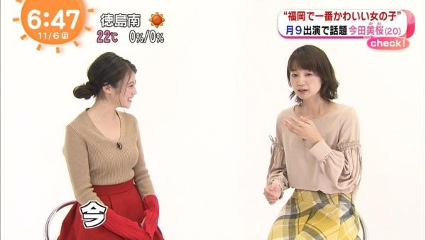 今田美桜 パンチラエロ画像011