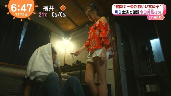 今田美桜 パンチラエロ画像014