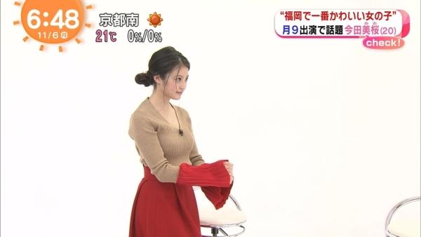 今田美桜 パンチラエロ画像023